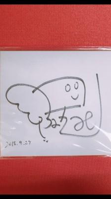 IMG_2004.JPG